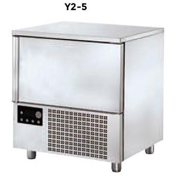 ABATIDOR COREQUIP Y2-5 - 5 BANDEJAS